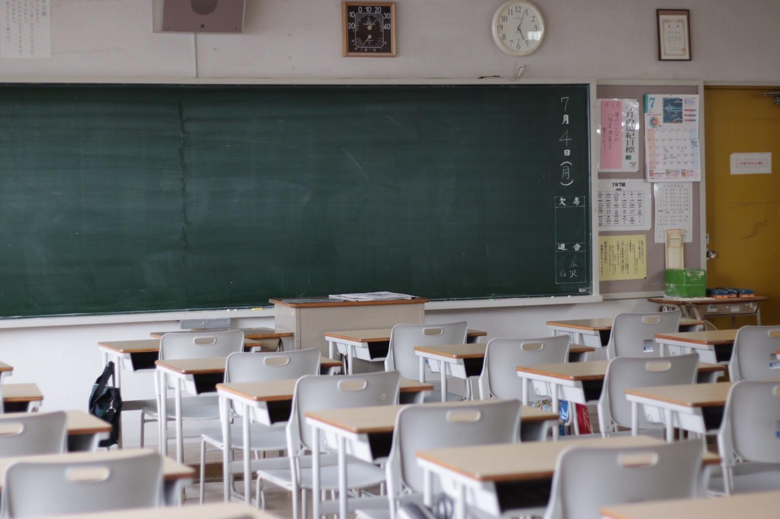 学校が行うべき「いじめ」への対応とは【法律的観点から解説】
